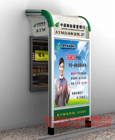 邮政ATM防护罩atm-01