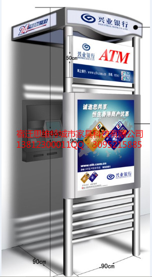 兴业银行ATM防护罩atm-03