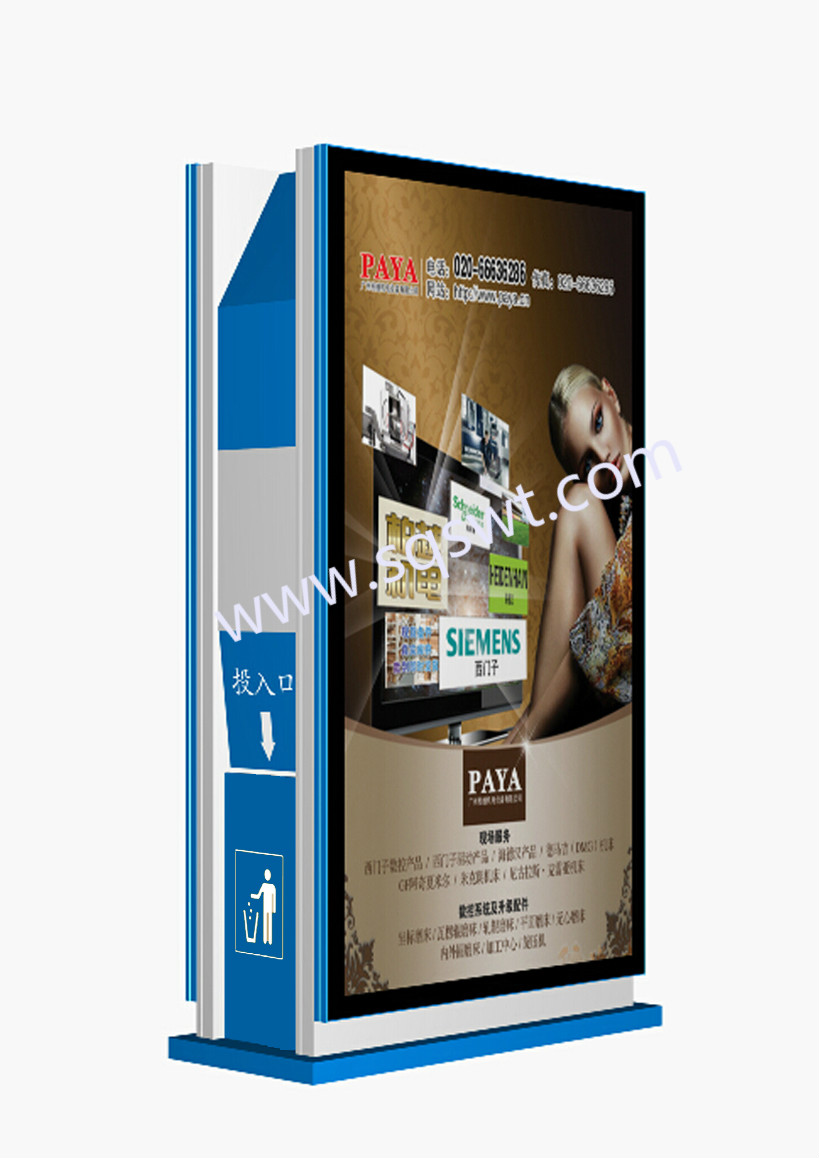 广告垃圾箱SWT-L01
