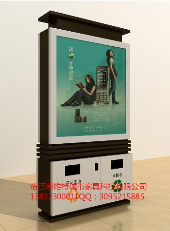 广告垃圾箱swt-05