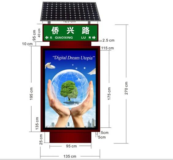 太阳能路牌灯箱SWT-223