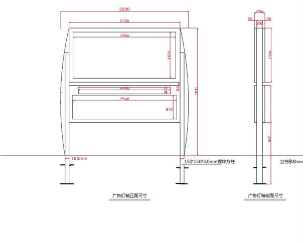 阅报栏滚动灯箱尺寸图1.jpg